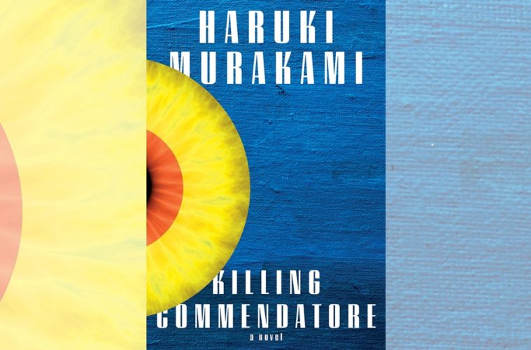 Haruki Murakami: Killing Commodore