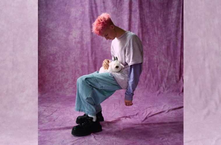 Gus Dapperton: Fill me up Anthem