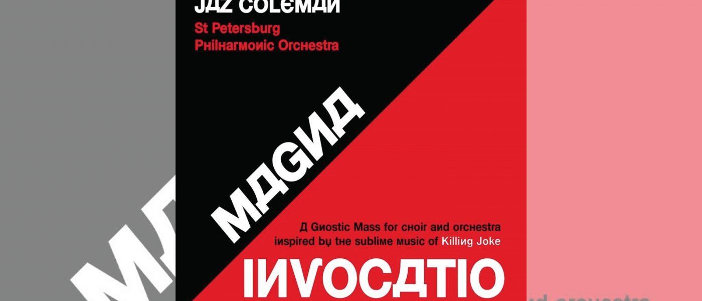Jaz Coleman: Magna Invocatio
