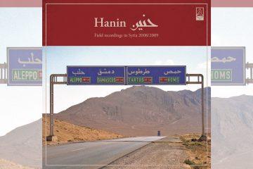 Hanin: Field Recordings in Syria 2008/2009